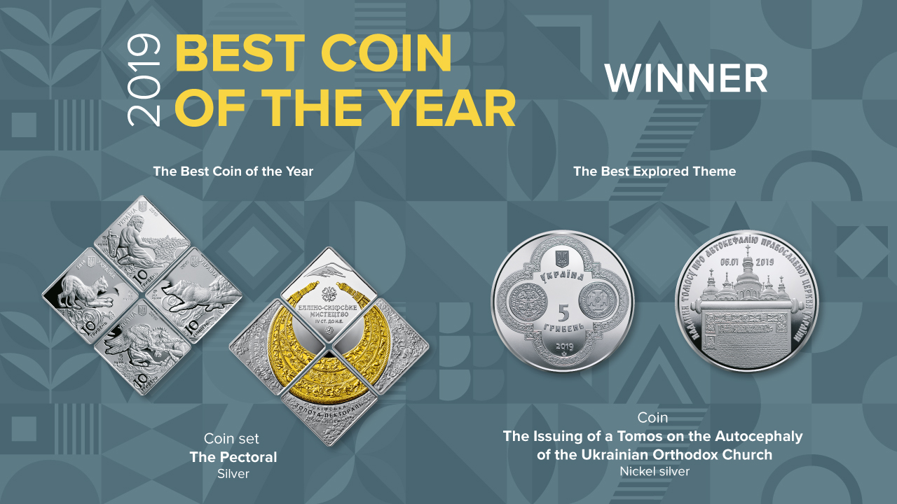 Winners of the Best Coin of the Year Competition for 2019