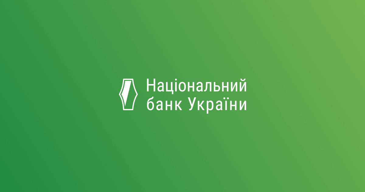 bank.gov.ua