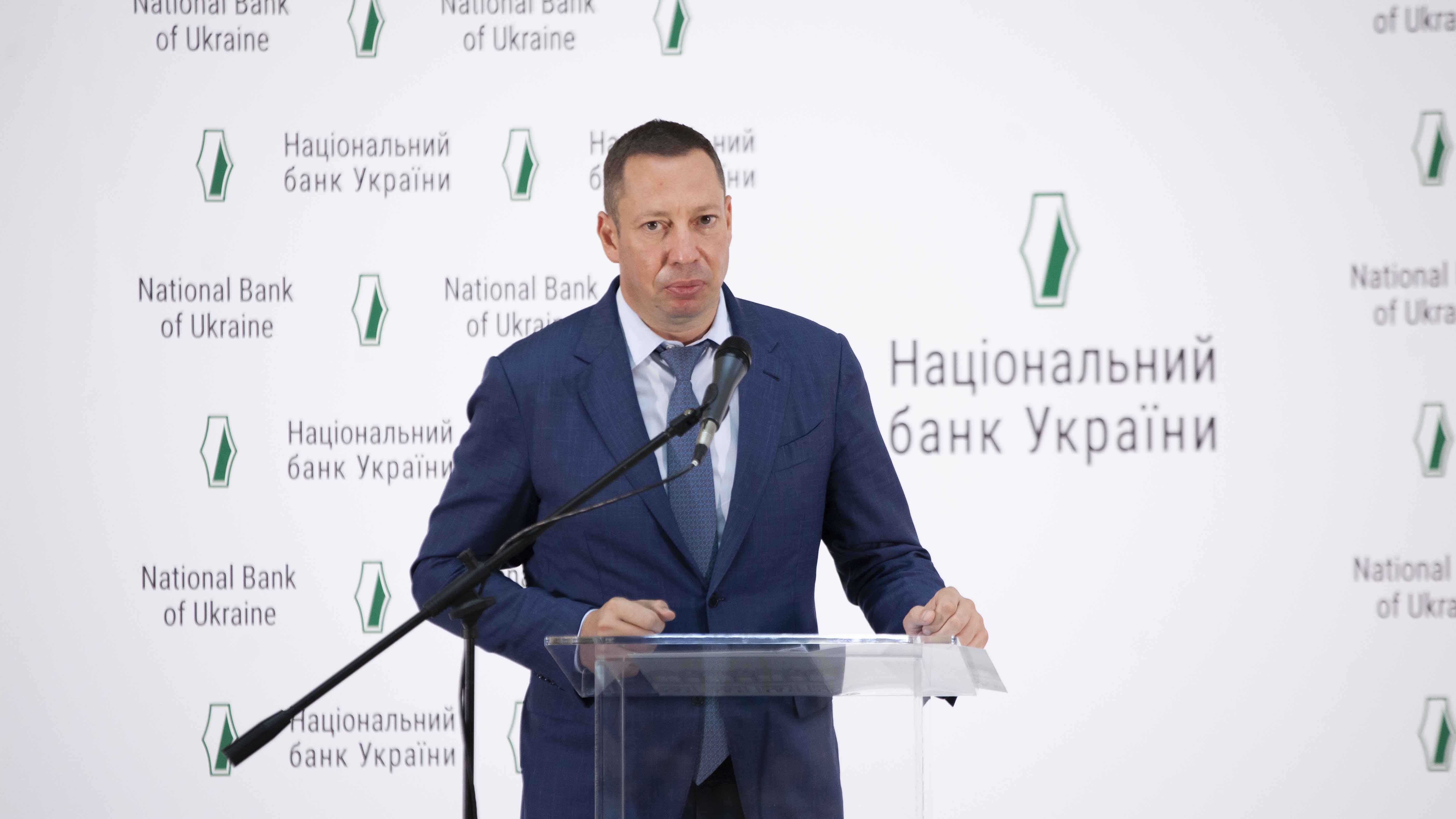 Speech by the NBU Governor Kyrylo Shevchenko at a press briefing