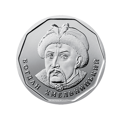 5 hryvnia circulating coin designed in 2018 (reverse)