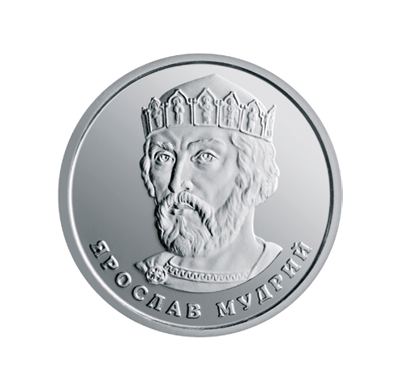 2 hryvnia circulating coin designed in 2018 (reverse)