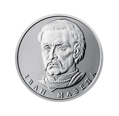 10 hryvnia circulating coin designed in 2018 (reverse)