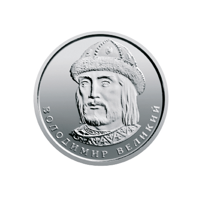 1 hryvnia circulating coin designed in 2018 (reverse)