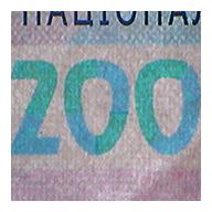 Який вигляд матиме нова 200-гривнева купюра (фото)